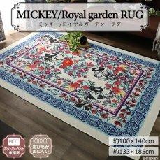 ディズニー ミッキー&ミニーのお花畑デザイン!耐熱加工付き 『ミッキー/ロイヤルガーデンラグ』