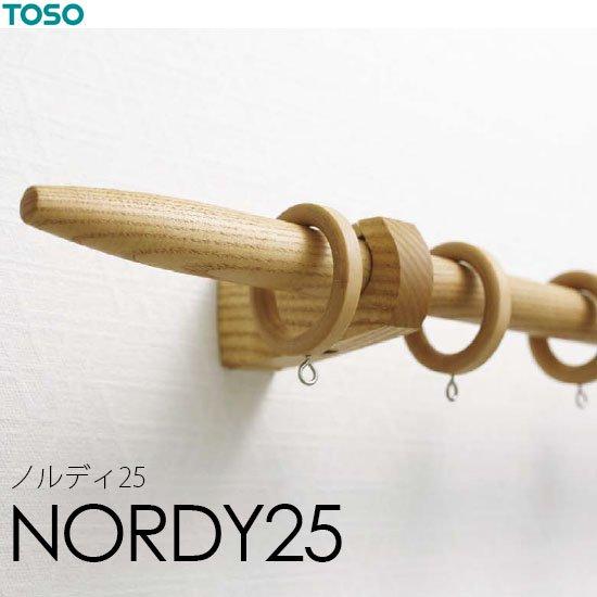 ノルディ25