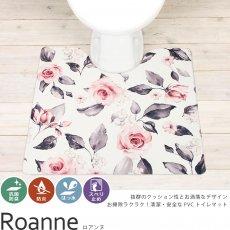 拭くだけお手入れ簡単!お洒落なプリントデザインのPVCトイレマット『ロアンヌ』