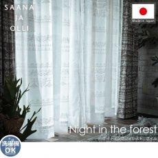ナチュラルな北欧柄がお洒落♪洗える日本製レースカーテン 『ナイトインザフォレストボイル』