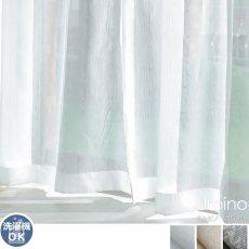 光沢感のある織柄が洗練された印象のアーバンコンセプトシリーズレースカーテン『ウルビノ ホワイト』