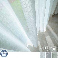 繊細な線模様がモダンテイストなアーバンコンセプトシリーズレースカーテン 『ランベール ホワイト』