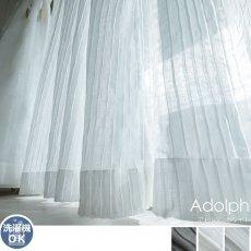 ウェービーなプリーツが柔らかな印象のアーバンコンセプトシリーズレースカーテン 『アドルフ ホワイト』