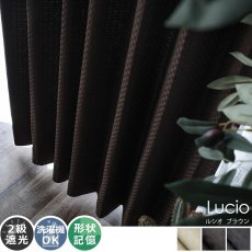 100サイズから選べる!スクエアの織柄とシックなカラーがモダンな印象のドレープカーテン『ルシオ ブラウン』