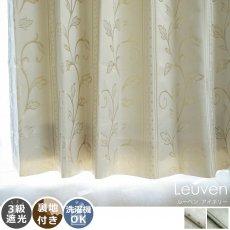 リーフ&ストライプ柄が優しく穏やかなウォッシャブル対応のドレープカーテン 『ルーベン アイボリー』