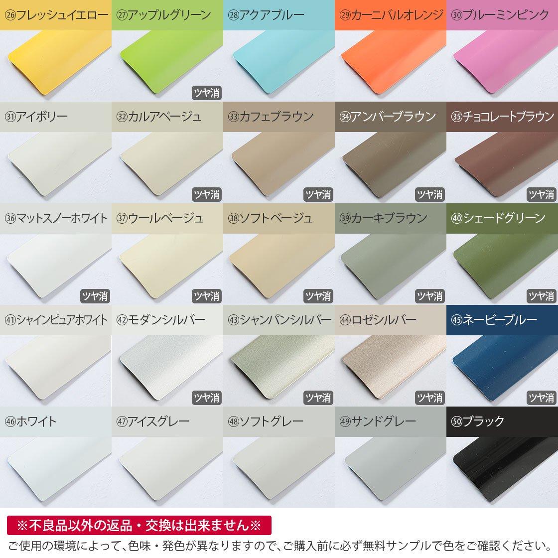 豊富なカラー!日本製オーダーアルミブラインド 『パティオ 標準タイプ ベーシックカラー』