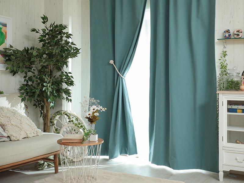 【1.5倍ひだ】しっかりしたキャンバス地の2級遮光ドレープカーテン 『ラフィネ ブルー』