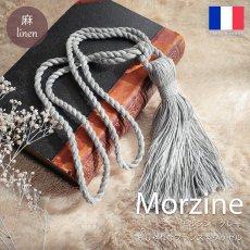 フランス製カーテンタッセル『モルジン グレー』