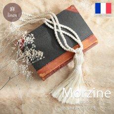 フランス製カーテンタッセル『モルジン クリーム』