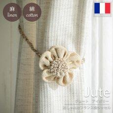 フランス製カーテンタッセル『ジュート アイボリー』