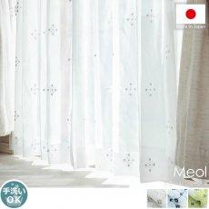 100サイズから選べる。北欧テイストの刺繍が可愛いレースカーテン 『メオール ベージュ』