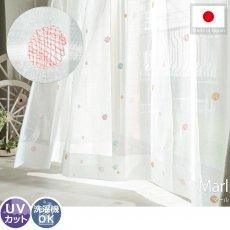手描きみたいな水玉が可愛いレースカーテン『マール』