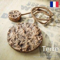 フランス製カーテンタッセル『テール ブロンズ』