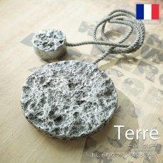 フランス製カーテンタッセル『テール グレー』