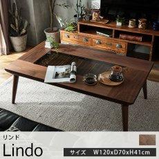 オールシーズン使える!ガラスを入れた天板デザインの家具調こたつテーブル『リンド 約120cmx70cmx41cm』