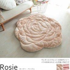 ウレタン入りでふっくらフカフカ!バラの形の姫系円形ラグ『ロージー  ベージュ 約120cm円形』
