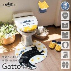 猫好きにはたまらないトイレタリー 『ガット イエロー』■ペーパーホルダーカバー:完売