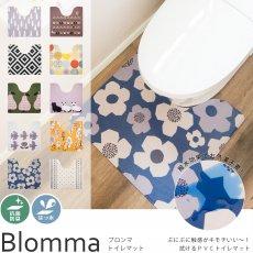 拭くだけお手入れ簡単!北欧デザインのPVCトイレマット『ブロンマ』