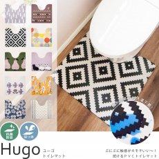 拭くだけお手入れ簡単!北欧デザインのPVCトイレマット『ユーゴ』