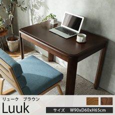 オールシーズン使える!欲しかったコンパクトなサイズ感のパーソナルハイこたつテーブル『リューク ブラウン 約90cmx60cmx65/68cm』