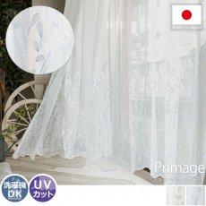 風に揺れる姿も美しい、裾からあしらった繊細な刺繍がエレガントなレースカーテン『プリマージュ ホワイト』