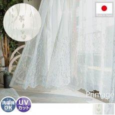 風に揺れる姿も美しい、裾からあしらった繊細な刺繍がエレガントなレースカーテン『プリマージュ アイボリー』