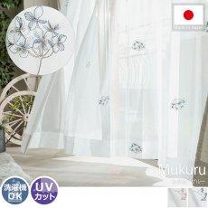 フラワーシャワーのようにお花が舞っている刺繍のレースカーテン『ムクル ブルー』
