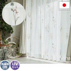 多色使いの草花の刺繍が窓辺を華やかに演出してくれるレースカーテン『レイナ』