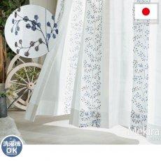 主役級の存在感!豪華な刺繍が目を引く日本製レースカーテン『メキラ』