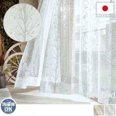 小鳥のシルエットが可愛い!日本製レースカーテン『ツリーバード グレー』