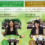新版 中学校の合唱指導 全2巻