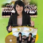 新版 中学校の合唱指導 心に響く歌声を求めて!
