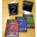 上手になりたい!管楽器 Vol.1 クラリネット編