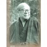 金子兜太 俳句の古典を読む