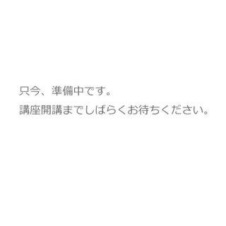 ジャパンアートペーパー認定資格取得講座【Japanese Decoupage講座2】≪準備中≫