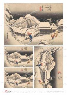 ライスペーパー「FUNE」RCVP01004 東海道五十三次之内 蒲原 夜の雪 歌川広重R