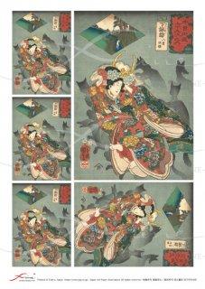 ライスペーパー「FUNE」RCVP01006 木曽街道六十九次之内 下諏訪 八重垣姫 歌川国芳-R
