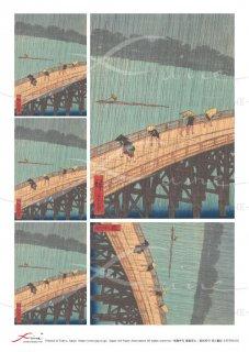 デコパージュ用アートペーパー「FUNE」ATVP01010 名所江戸百景 大はしあたけの夕立(歌川広重)A