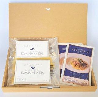 【ギフトセット】淡路島生パスタ&淡路牛のボロネーゼソースセット