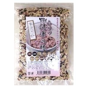 農薬・化学肥料不使用 ムラの健康三昧(雑穀12種ミックス) 300g
