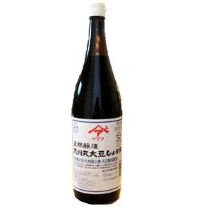 農薬・化学肥料不使用 ヤマア天然醸造丸大豆醤油(こいくち)大 1.8L