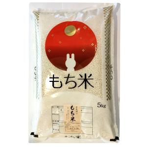 【2019年度産新米】農薬・化学肥料・動物性肥料不使用栽培「原さんのもち米(クレナイモチ) 5Kg」※精米対応可