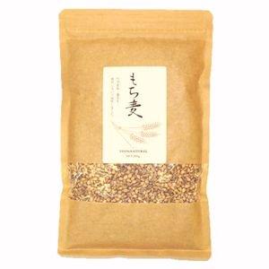 農薬・化学肥料・動物性肥料不使用 原さんのもち麦(もち種はだか麦) 300g