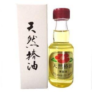 九州産 農薬・肥料不使用自生ヤブツバキ 東製油の天然椿油 46gまたは276g