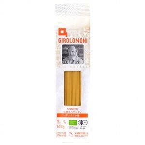 ジロロモーニ イタリア産デュラム小麦 有機スパゲッティ 500g