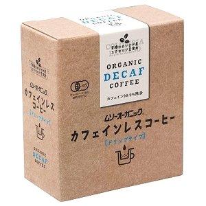 有機カフェインレスコーヒー(デカフェ) 10g×5袋