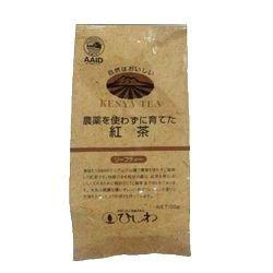 農薬を使わずに育てた紅茶(リーフティ) 100g