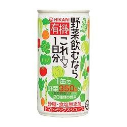 ヒカリ 有機野菜飲むならこれ!一日分 190g