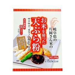 【お買い得】桜井食品 お米を使った天ぷら粉 200g
