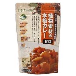 創健社 植物素材の本格カレー甘口(フレーク) 135g